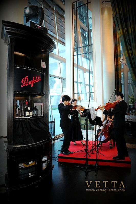 Vetta Quartet for Penfolds Corporate Event