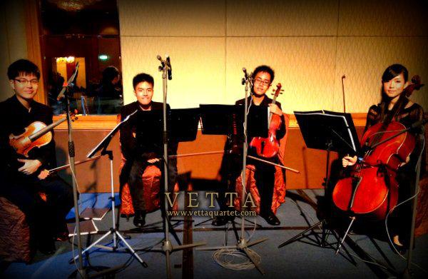 String Quartet for Wedding at Shangri La