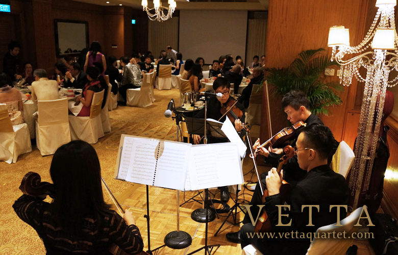 String Quartet Music Performance - Wedding Anniversary Dinner