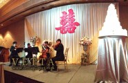 Wedding Dinner at Mandarin Orchard