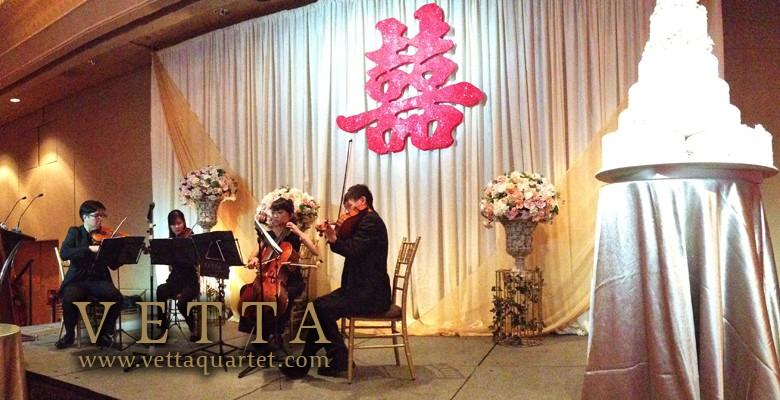 Wedding Dinner at Mandarin Orchard