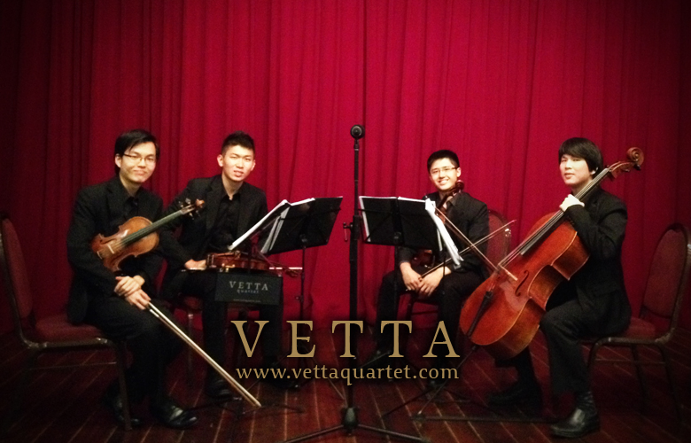 string quartet singapore art musem