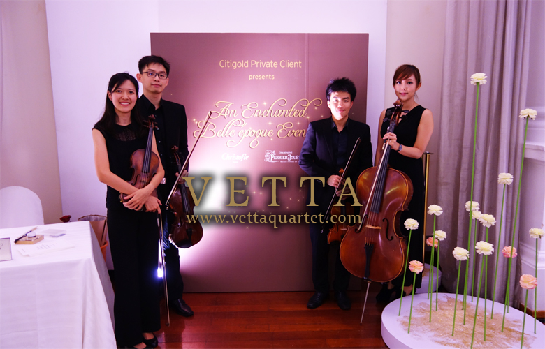 String Quartet at the Arts House