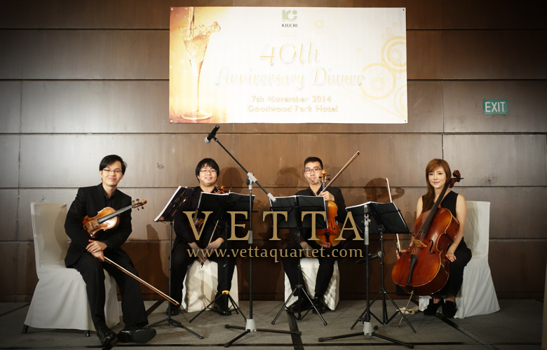 String Quartet for Anniversary Dinner at GoodWood Park Hotel