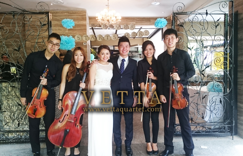 String Quartet for Wedding at Botanic Gardens Halia Restaurant