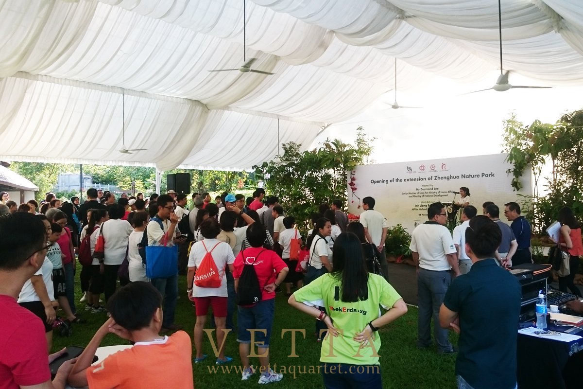 2015-11-28 Opening of the Extension of Zhenghua Nature Park