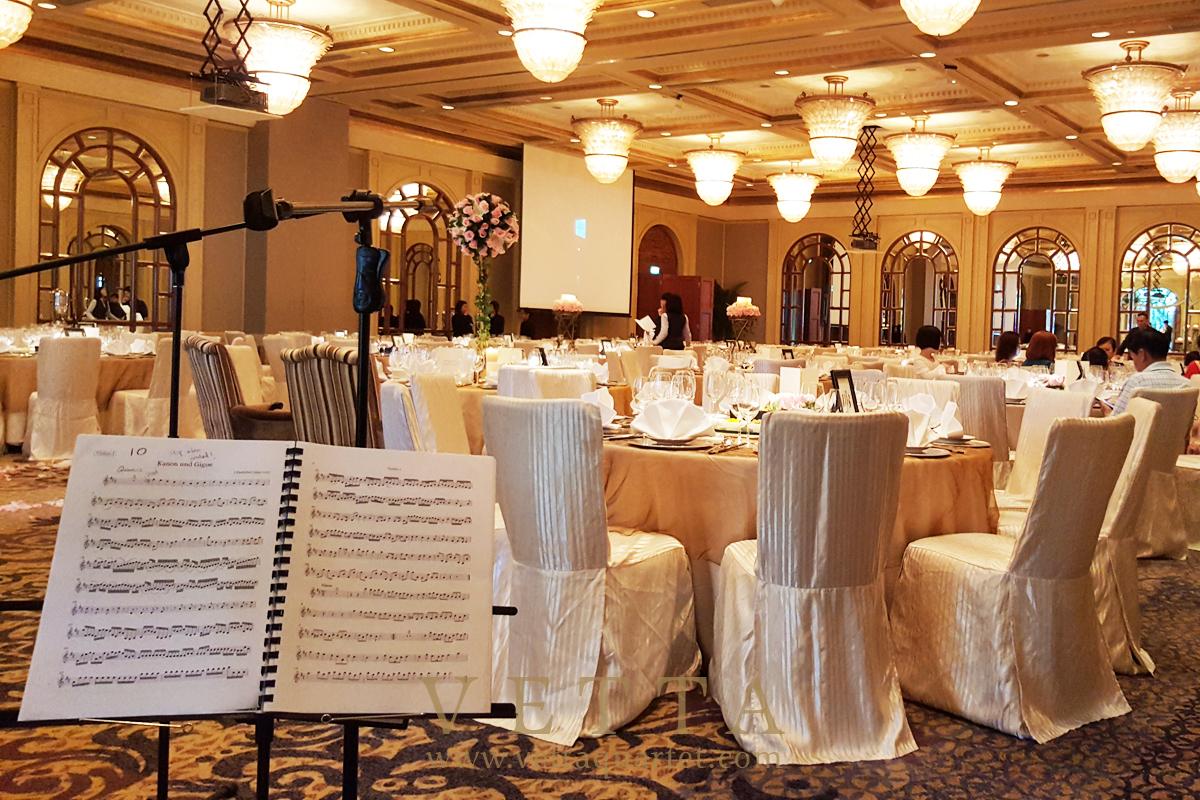 Wedding at Four Seasons Hotel