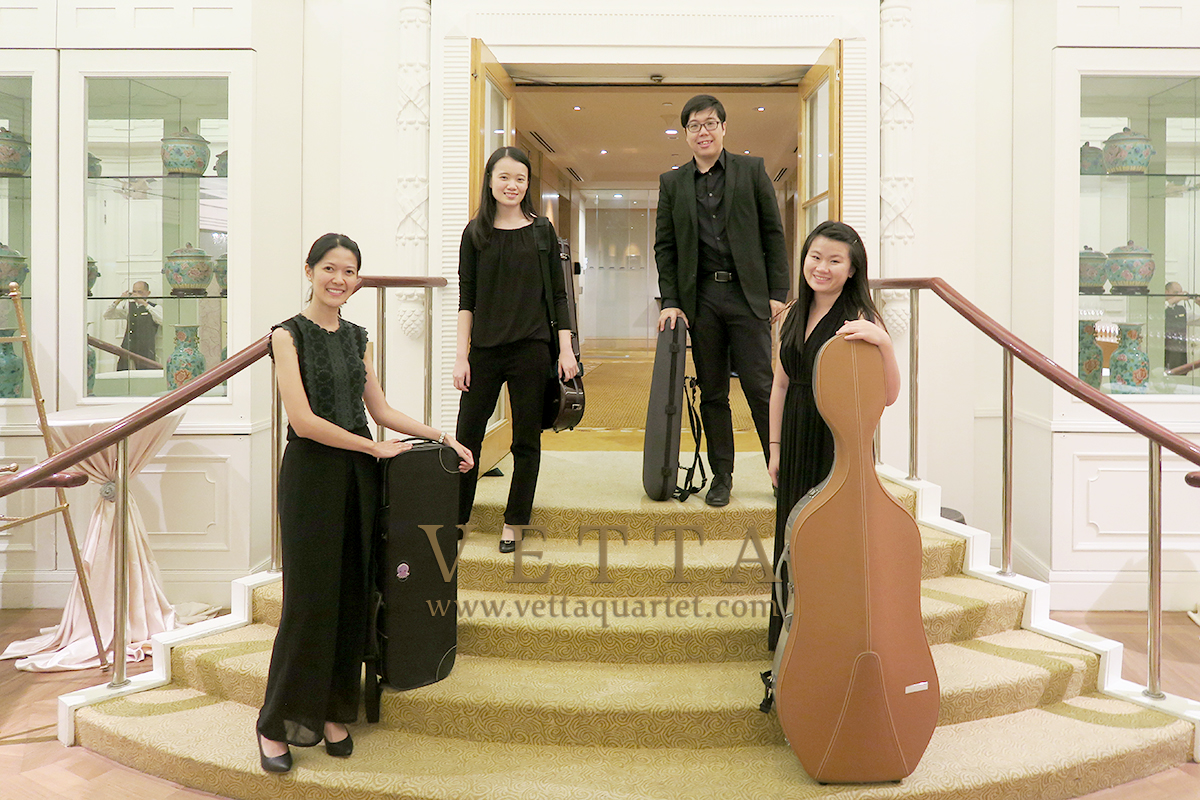 String Quartet for Wedding at Fullerton Hotel, Straits Room