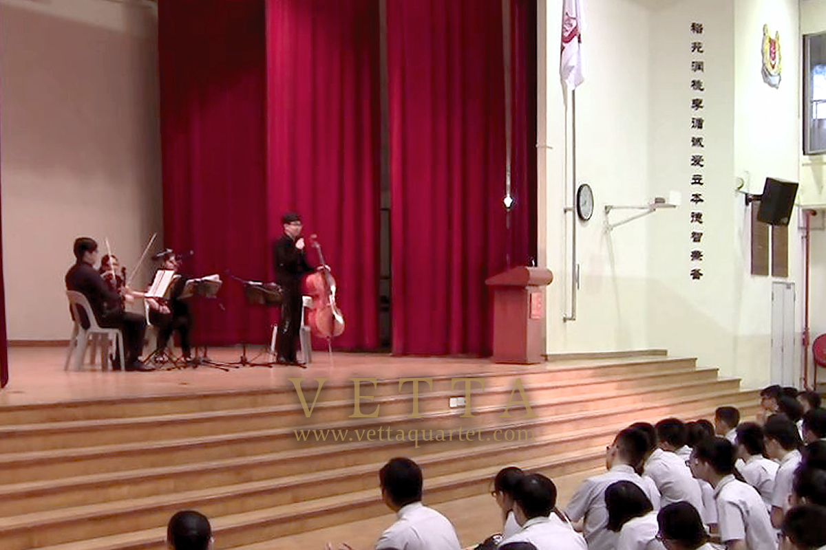 String Quartet Education at Singapore Secondary School