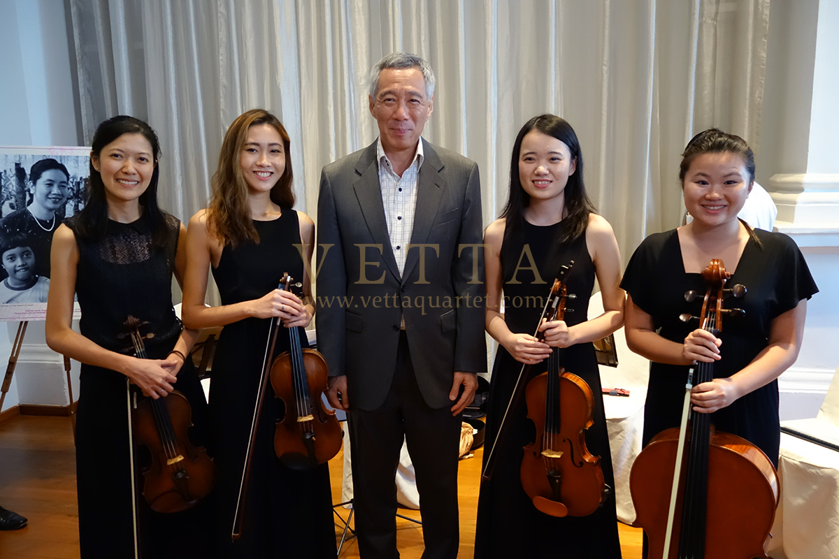 ESTA String Quartet for a book launch by Singapore Prime Minister Lee Hsien Long