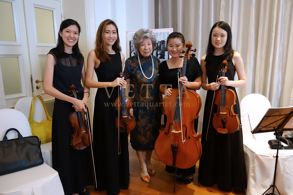 Ladies String Quartet for Corporate event at Arts House with Singapore Prime Minister Lee Hsien Long