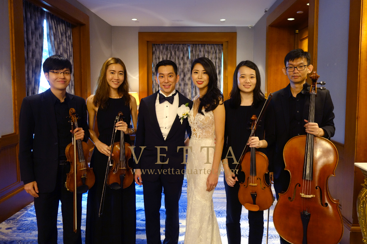 String Quartet for Wedding at Four Seasons